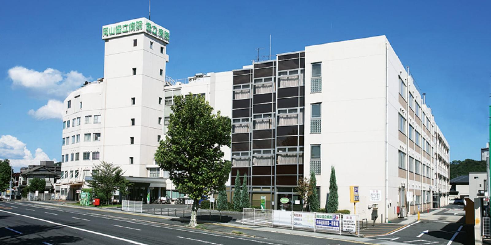 労災 病院 岡山 厚生労働省 労災保険指定医療機関検索
